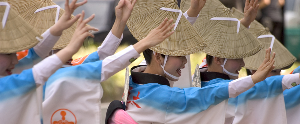 Tokushima Ao Odori dancers, holiday festival, Nagoya City, Gifu prefecture, Honshu Island, Japan